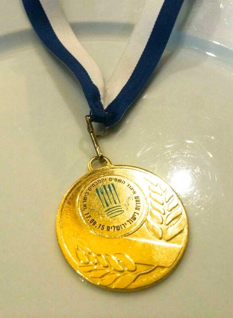 first place medal for stuffed dates dish