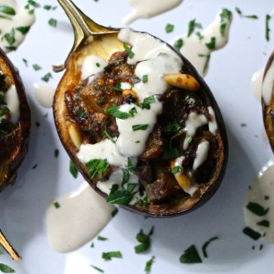 M'hamar – Tunisian Stuffed Eggplants the Vegetarian Version